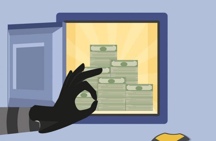 Il reato di appropriazione indebita ex art. 646 c.p.Profili di responsabilità penale dell'amministratore di condominio