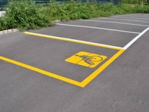 Disabili e parcheggio. Inutile nei confronti del condominio l'azione ex. art 700 c.p.c. se nel cortile si trova il posto.